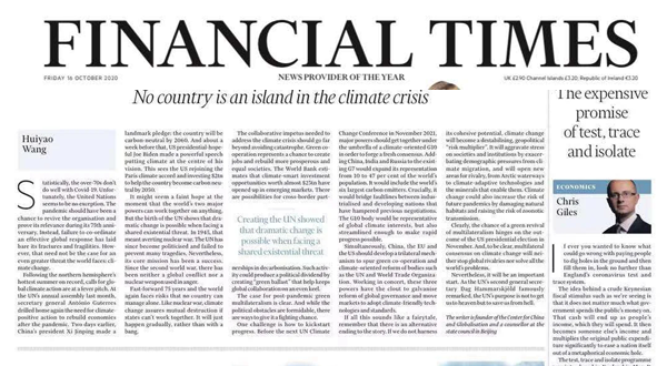 【Financial Times】Wang Huiyao: No country is an island in the climate crisis